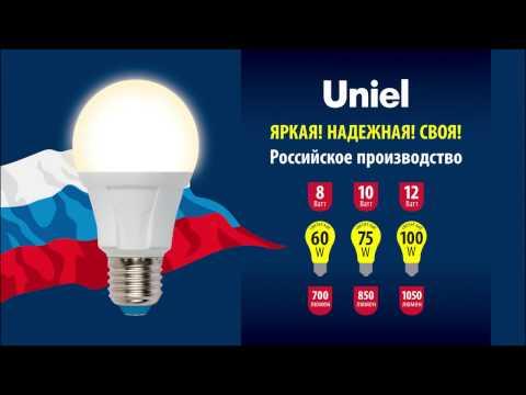 Производство светодиодных ламп UNIEL в России