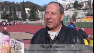 В Сочи прошел турнир по легкой атлетике в честь дня матери Новости 24 Сочи Эфкате
