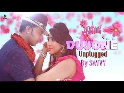 Dujone - Savvy   Unplugged   Samraat: The King Is Here   Lyrical Audio   Shakib Khan   Apu Biswas