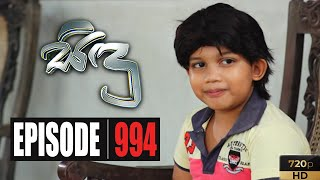 Sidu | Episode 994 02nd June 2020 Thumbnail