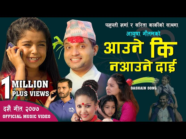 Youtube Trends in Nepal - watch and download the best videos from Youtube in Nepal.
