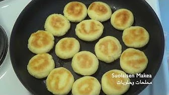 Tosi helpot perunapihvit أقراص البطاطس (معقودة ) سهلة وسريعة بكمية قليلة من الزيت
