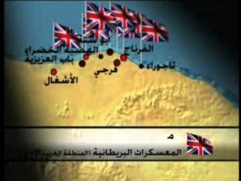 LIBYA..History