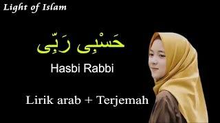 Download Lagu Shalawat Hasbi Rabbi ~ Lirik arab + terjemah mp3