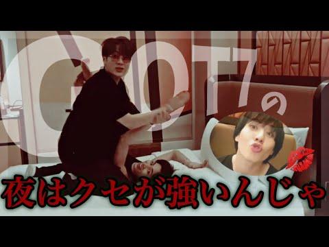 《GOT7日本語字幕》ガッセは何をしてもコントになる〜ライブ終わり編〜