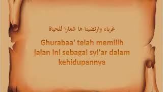 Download NASYID GHURABAA  TEKS ARABIC DAN TERJEMAHAN   MP3 Download STAFA Band