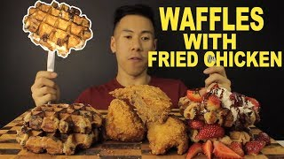 [MUKBANG] CHOC CHIP WAFFLES WITH FRIED CHICKEN AND DESSERT WAFFLES-BIG BITES