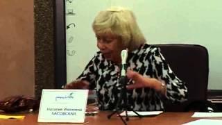 Наталия Басовская. Семинар «Общество и элита»