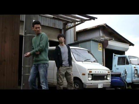 映画『ケンとカズ』予告編