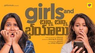 Girls and Chinni Chinni Bhayalu   Girl Formula   Chai Bisket