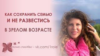 razvod-zrelih-video