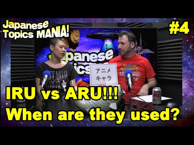 When to use Japanese existence verbs IRU and ARU