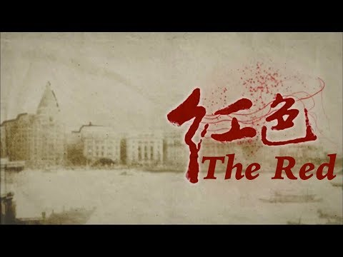 [English Sub] The Red 01 - One of the best Chinese TV series