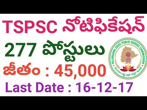 TSPSC 277 Posts Recruitment Notification 2017 | Telangana Government jobs
