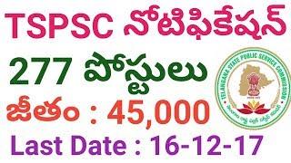 TSPSC 277 Posts Recruitment Notification 2017 | Telangana Government jobs