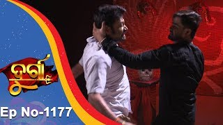 Durga | Full Ep 1177 | 15th Sept 2018 | Odia Serial - TarangTV