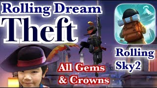 【Rolling Dream】Rolling Sky2【Theft】パーフェクトクリアしました! ...