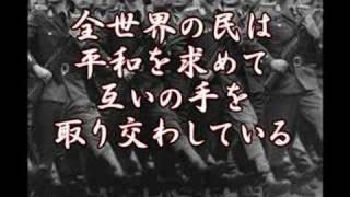 廃墟からの復活(旧東独国歌)Auferstanden aus Ruinen