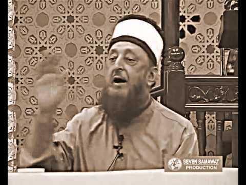 Sheikh Imran Hosein's Teacher was a Sufi