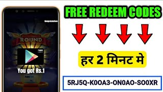 Get Free UC? | Collect Free 100UC Cash in PUBG Mobile | ? Working Hai Sabko Milega ?