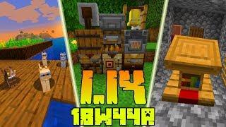 Minecraft 1.14: [Snapshot 18w44a] Co Nowego? Nowe Piece i Craftingi! Narzędzia, Dzwon i Koty!