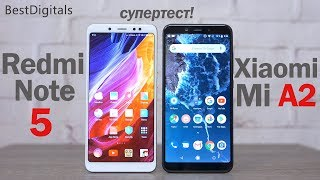Xiaomi Mi A2 vs Redmi Note 5 - подробное сравнение!