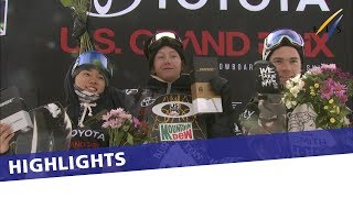 Red Gerard earns career's second in Aspen Snowmass | Highlights