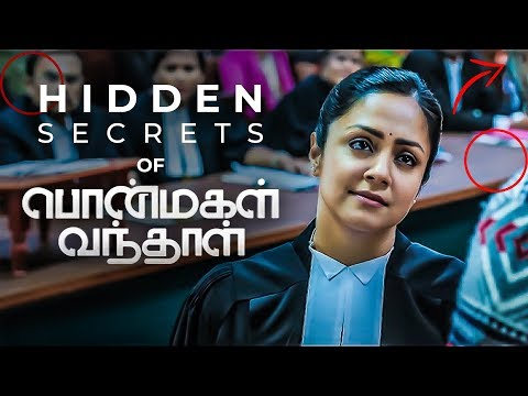 Ponmagal Vandhal - Official Trailer 2020 | Jyotika, Suriya | Amazon Prime Video | Trailer BreakDown