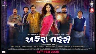 Affraa Taffri - Official Trailer | Mitra Gadhvi | Khushi Shah | Viral Rao | New Gujarati Movie 2020