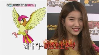 [Section TV] 섹션 TV -  GFRIEND Sowon show off her individual skill! 20161204