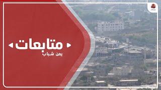 الجيش الوطني يعلن سيطرته على مواقع جديدة في غرب وشرق تعز