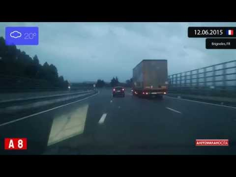 Driving through Côte d'Azur (France) from Arles to Brignoles 12.06.2015 Timelapse x4