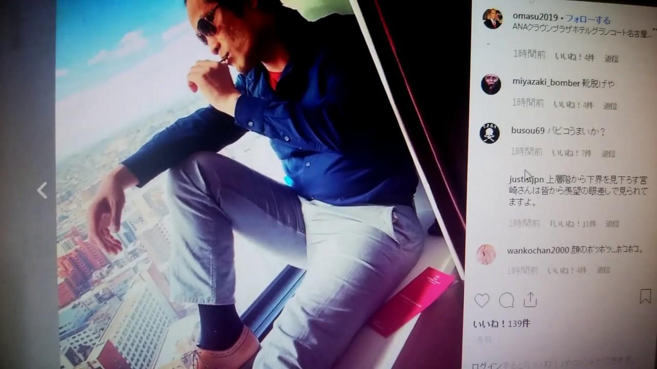 Instagram 宮崎 文夫