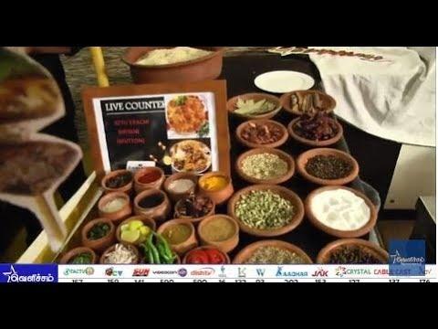 ஏழாம் சுவை - Biriyani-Kebab Fest/பிரியாணி/ கெபாப் பெஸ்ட் | Velicham Tv Entertainment