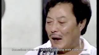 Wong Shun Leung (Bruce Lee's teacher) Interview about Bruce Lee, Wing Chun & Jeet Kune Do