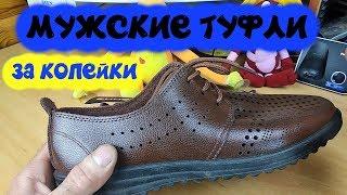 Обзор мужских летних повседневных туфель с aliexpress.