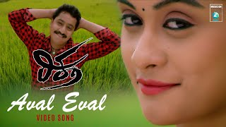 AVAL EVAL l Video Song   RIKTHA Kannada Movie   Sanchari Vijay   Advika   Kannada Song   Rocky Sonu