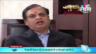 Apeksha  Maharashtrachya : Interview with Venugopal Dhoot,CMD,Videocon Industries