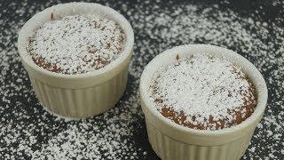 Cikolatali Sufle Tarifi (Schokoladen-Souffle)
