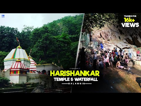 Harishankar Picnic spot and Waterfall || Odisha Picnic Spot || Balangir Odisha || All About India