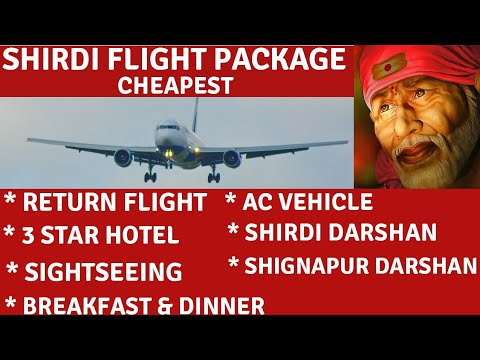 IRCTC SHIRDI FLIGHT PACKAGE   FLIGHT PACKAGE TO SHIRDI   SHIRDI PACKAGE   JAI SAI RAM