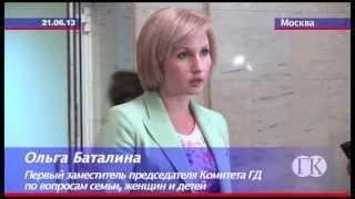 видео В РФ будет упрощена процедура усыновления