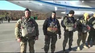 Скачать Десантники 25 бригады