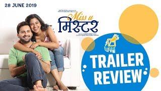 Miss U Mister | Trailer Review | Vaajva