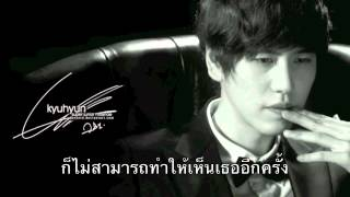 7years of love - kyuhyun cover thai ver. female