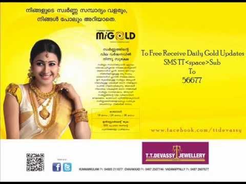Onam Theme Music from T.T.Devassy Jewellery Kerala