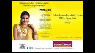 Onam Theme Music from T.T.Devassy Jewellery Kerala