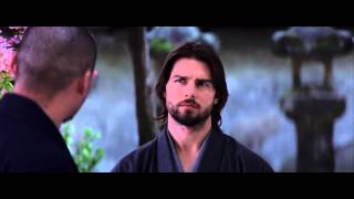 The.last.samuri - Life In Every Breath