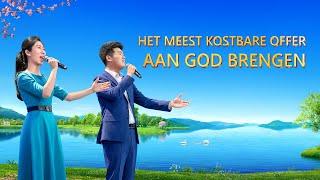 Christelijk lied 'Het meest kostbare offer aan God brengen' (Dutch subtitles)