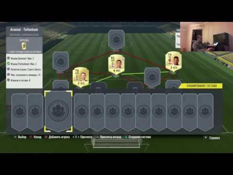 FIFA Champions Shield №3